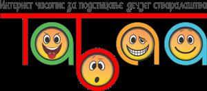 "III1 у интернет часопису ""ТАБЛА МАГАЗИН"""
